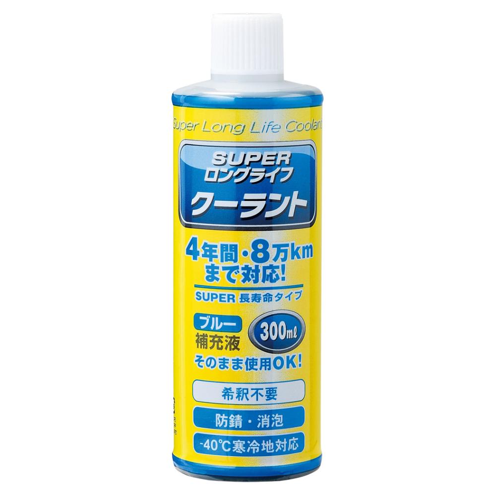 (株)ジョイフル スーパークーラント ブルー 300ml J−107