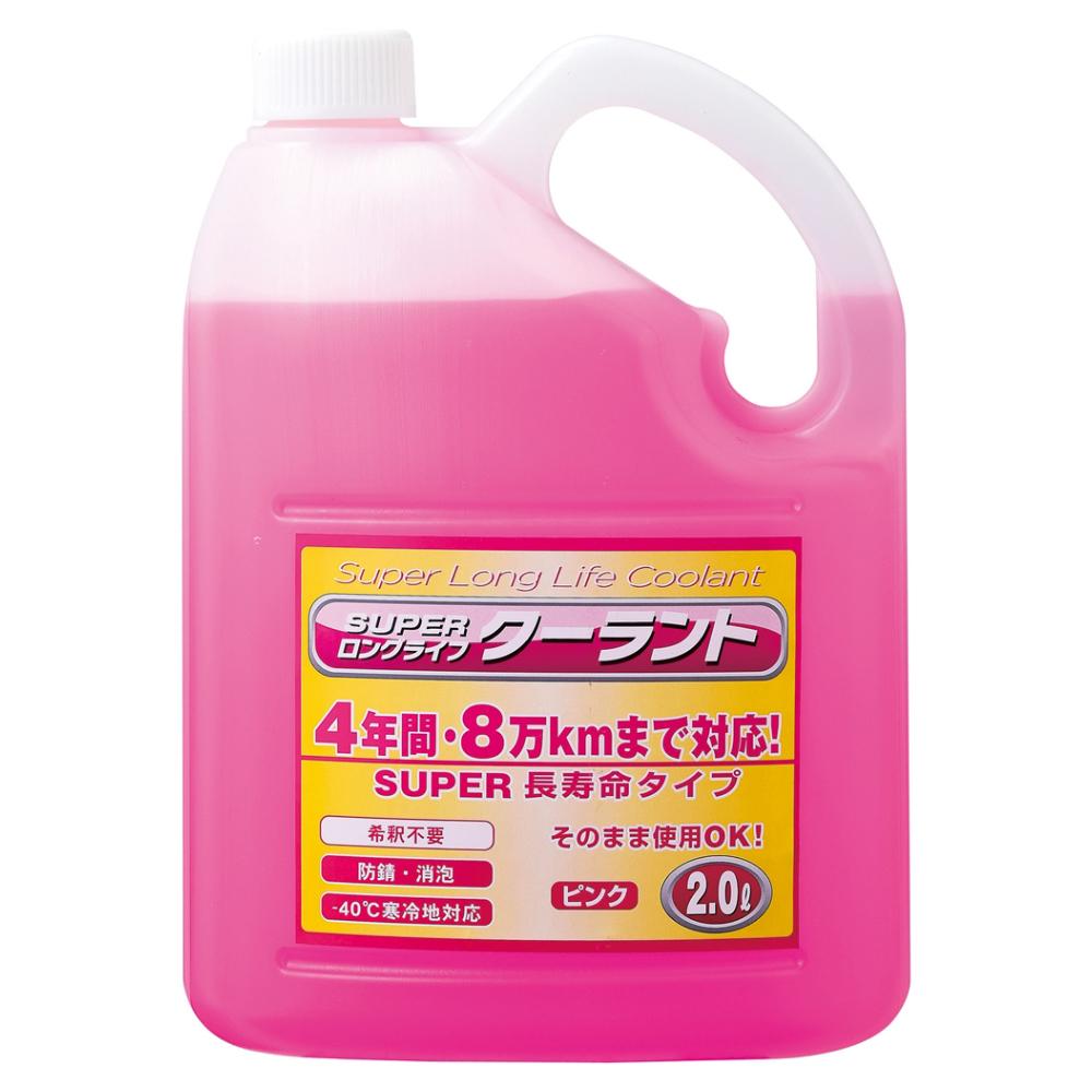 (株)ジョイフル スーパークーラント ピンク 2L J−108