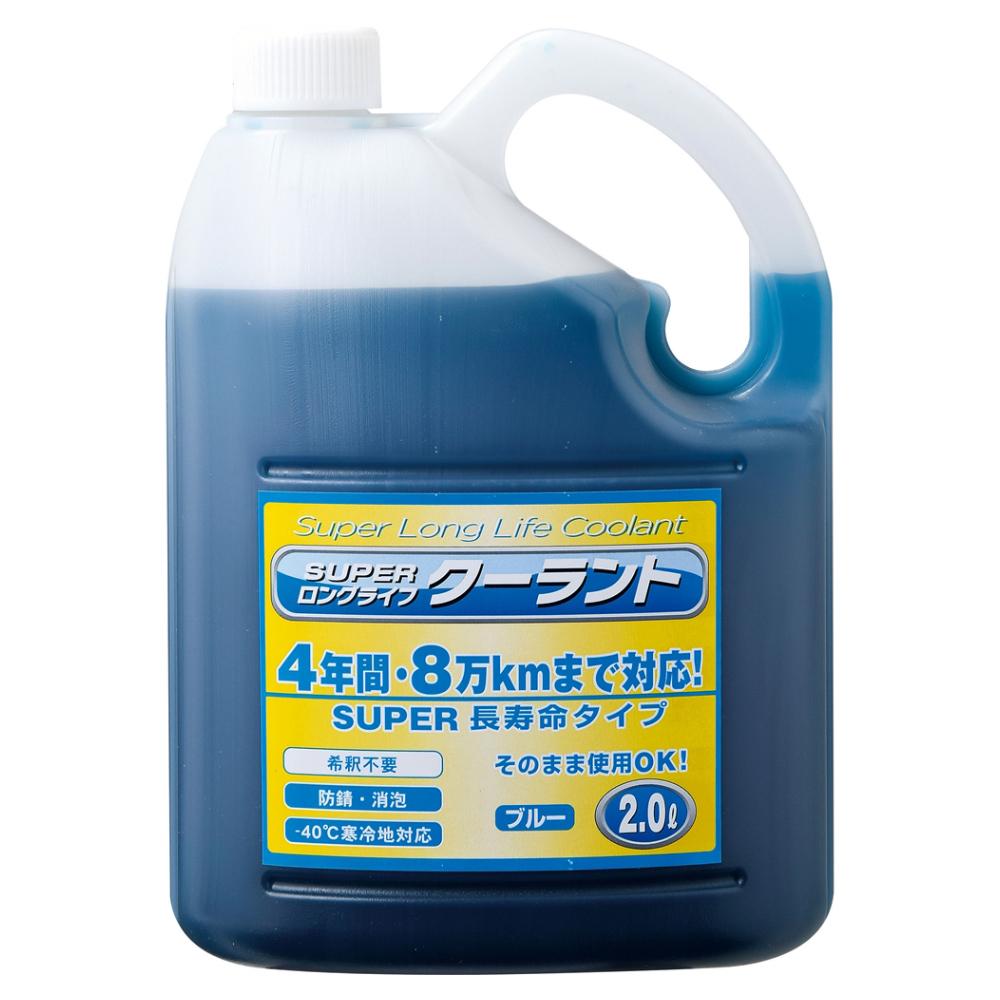 (株)ジョイフル スーパークーラント ブルー 2L J−109