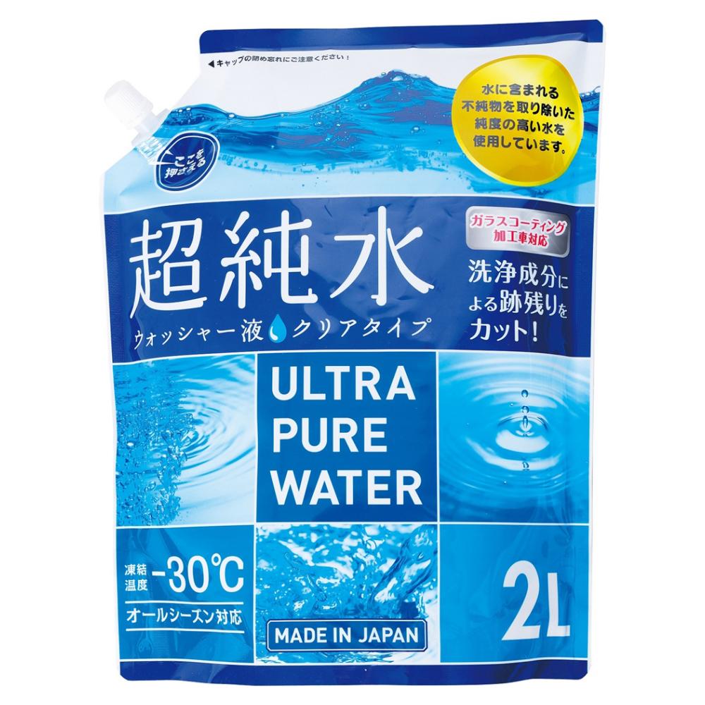 (株)ジョイフル 超純水ウオッシャー液 2L J−135