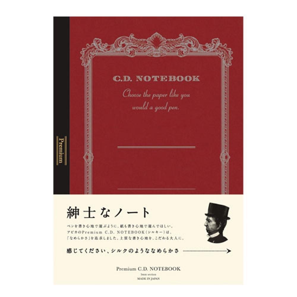 A4紳士なノート CDS150S 方眼5mm