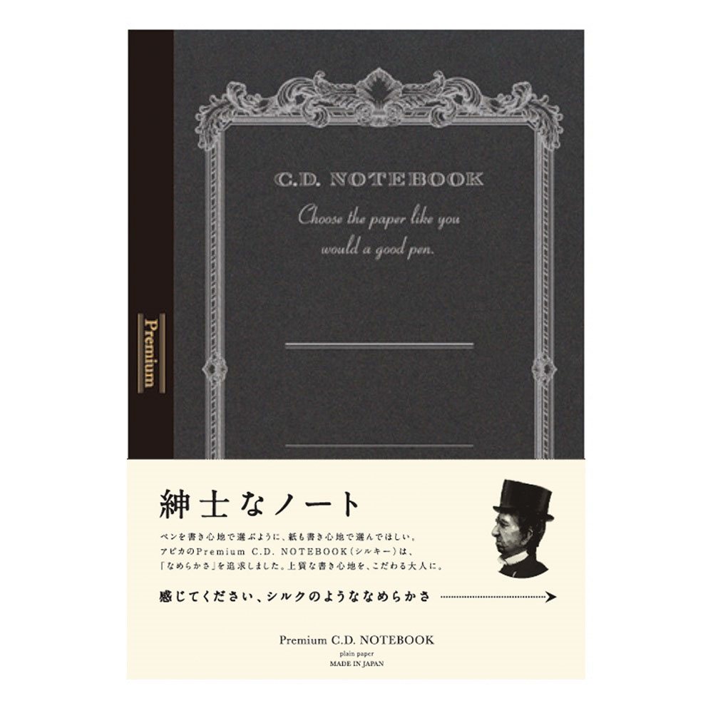A5紳士なノート CDS90W