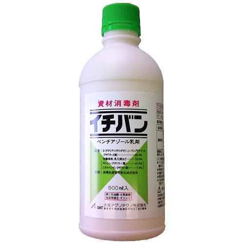 イチバン 資材消毒剤 500ml