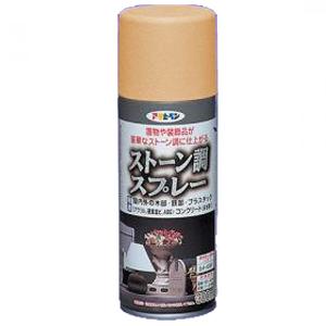 アサヒペン(Asahipen) ストーン調スプレー ピンクグラナイト 300ml