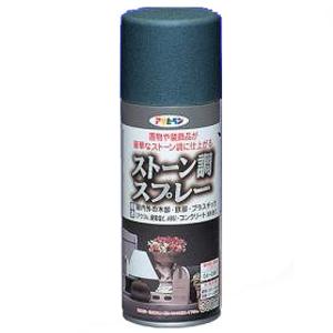アサヒペン(Asahipen) ストーン調スプレー ブラックグラナイト 300ml