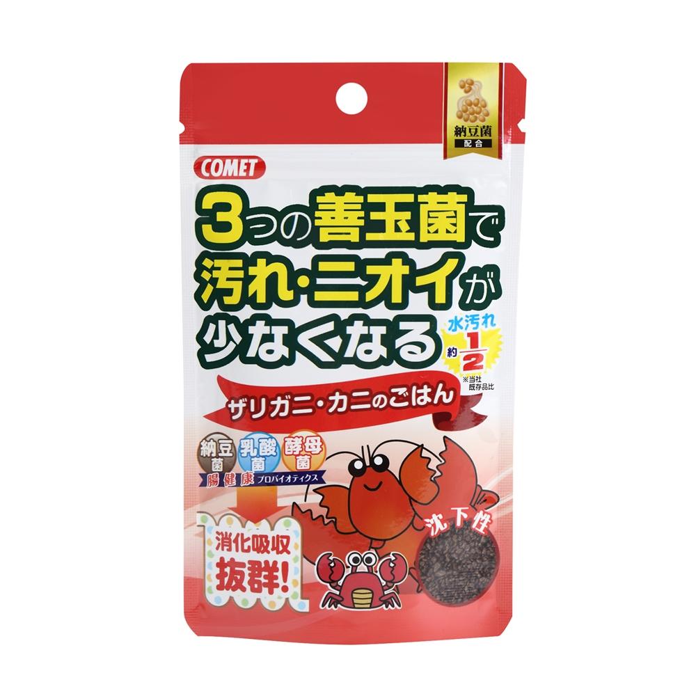 コメット ザリガニ・カニのごはん納豆菌 40g+10g