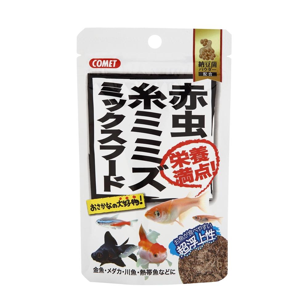 赤虫・糸ミミズミックスフード 7g