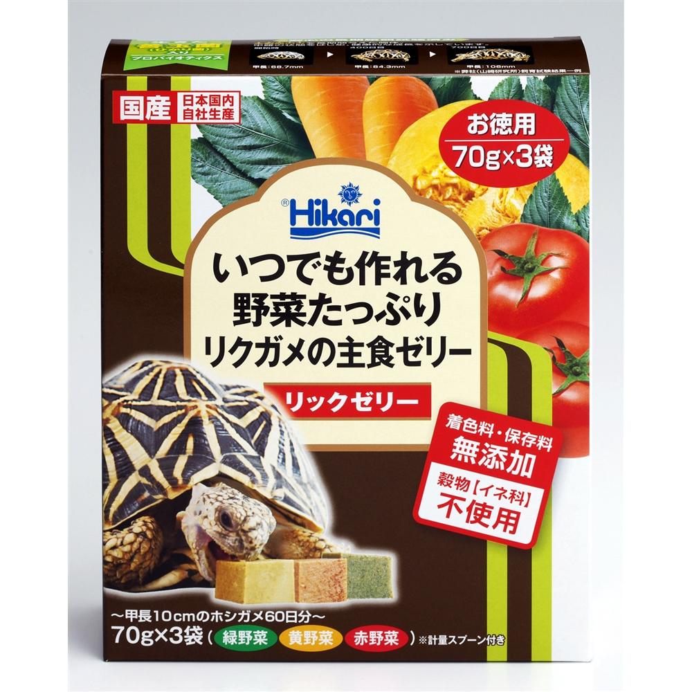 リックゼリーお徳用70g×3袋