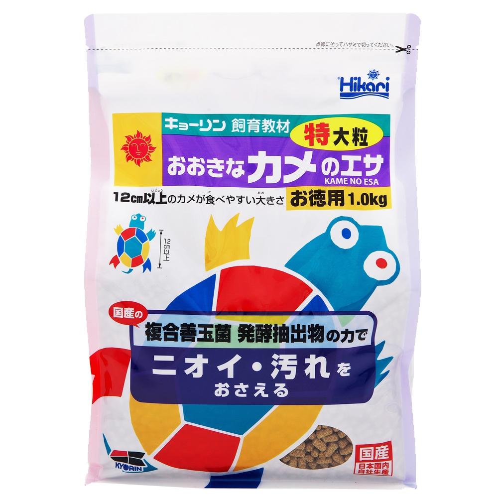 【 めちゃ早便 】☆ おおきなカメのエサ特大粒1kg