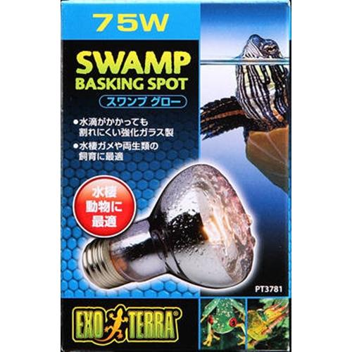 ジェックス スワンプグロー防滴ランプ 75W PT3781