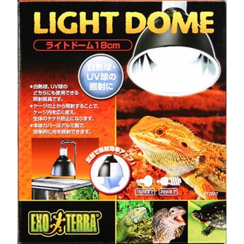 ジェックス ライトドーム18cm PT2057