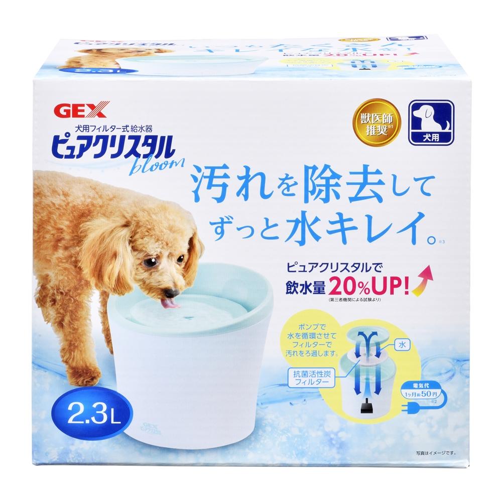 ジェックス PCブルーム2.3L 犬・多頭飼育用
