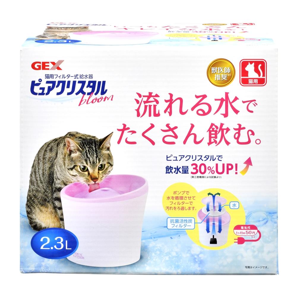 ジェックス PCブルーム2.3L 猫・複数飼育用