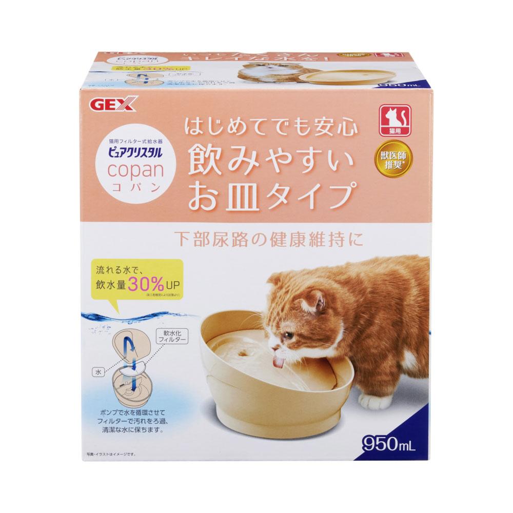 ジェックス ピュアクリスタル コパン猫用 ベージュ