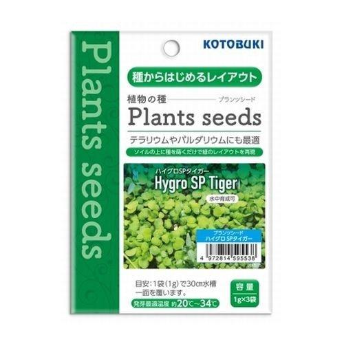 寿工芸 水草の種 プランツシードハイグロSPタイガー
