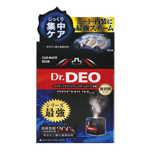 カーメイト 車用 消臭剤 ドクターデオプレミアム スチーム 浸透タイプ 使い切り 無香 安定化二酸化塩素 25ml D236