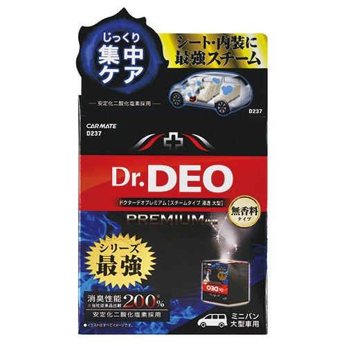 カーメイト 車用 消臭剤 ドクターデオプレミアム スチーム 浸透タイプ 使い切り 無香 安定化二酸化塩素 ミニバン 大型車用 40ml D237