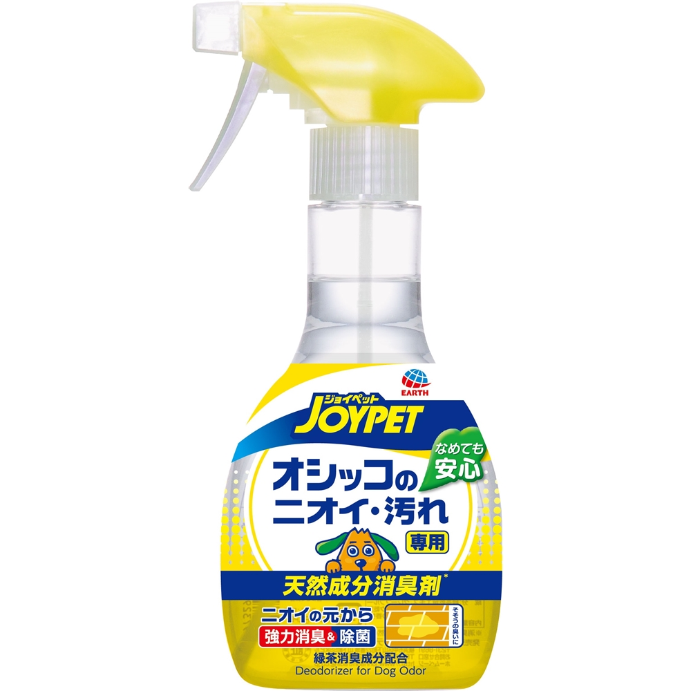 JOYPET 天然成分消臭剤 おしっこのニオイ・汚れ専用 270ml