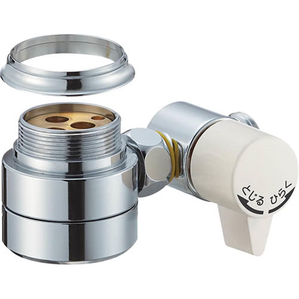 SANEI シングル混合栓用分岐アダプターB98-AU2