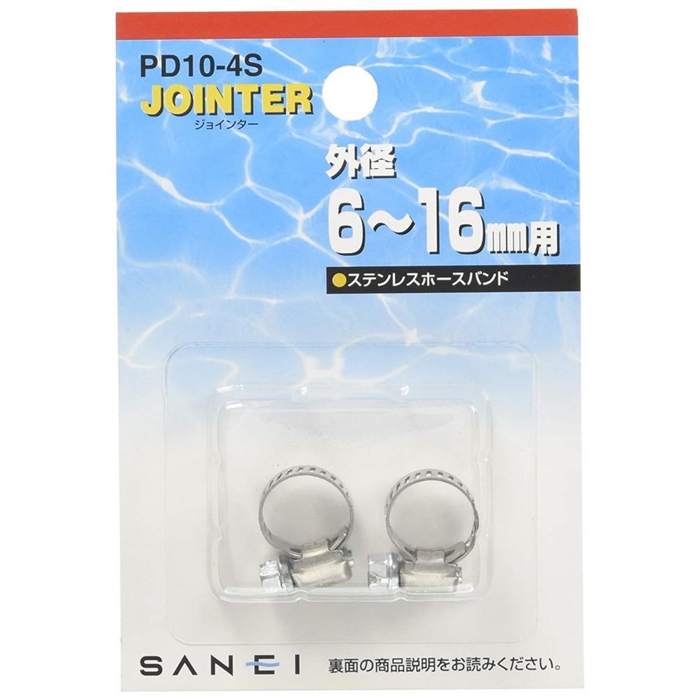 SANEI ステンレスホースバンドPD10-4S