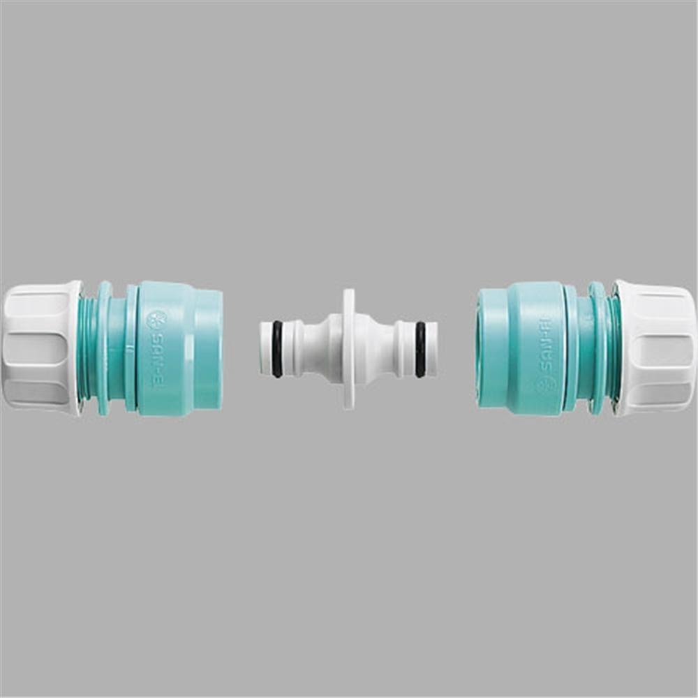 三栄水栓(SANーEI) 【ホース用ジョイント】 ニップルセット PL70−31S