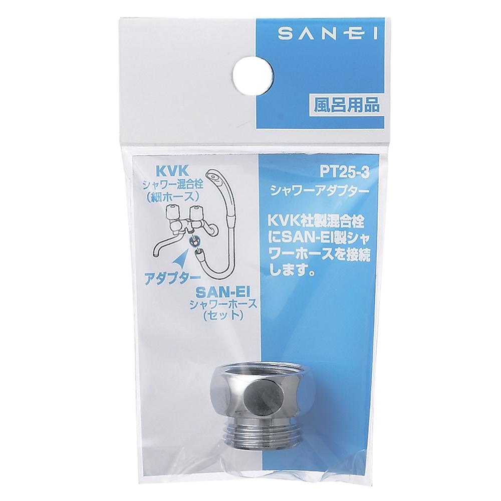 SANEI シャワアダプターPT25-3