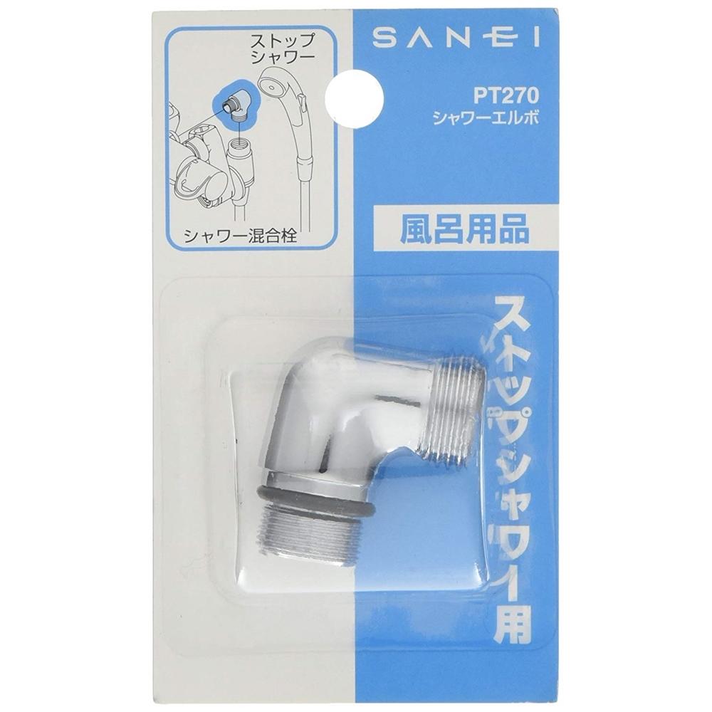 SANEI シャワエルボPT270
