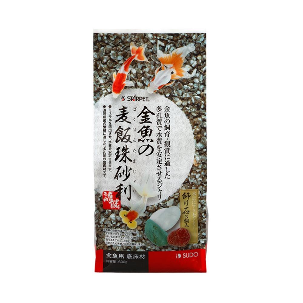 金魚の麦飯珠砂利 600g