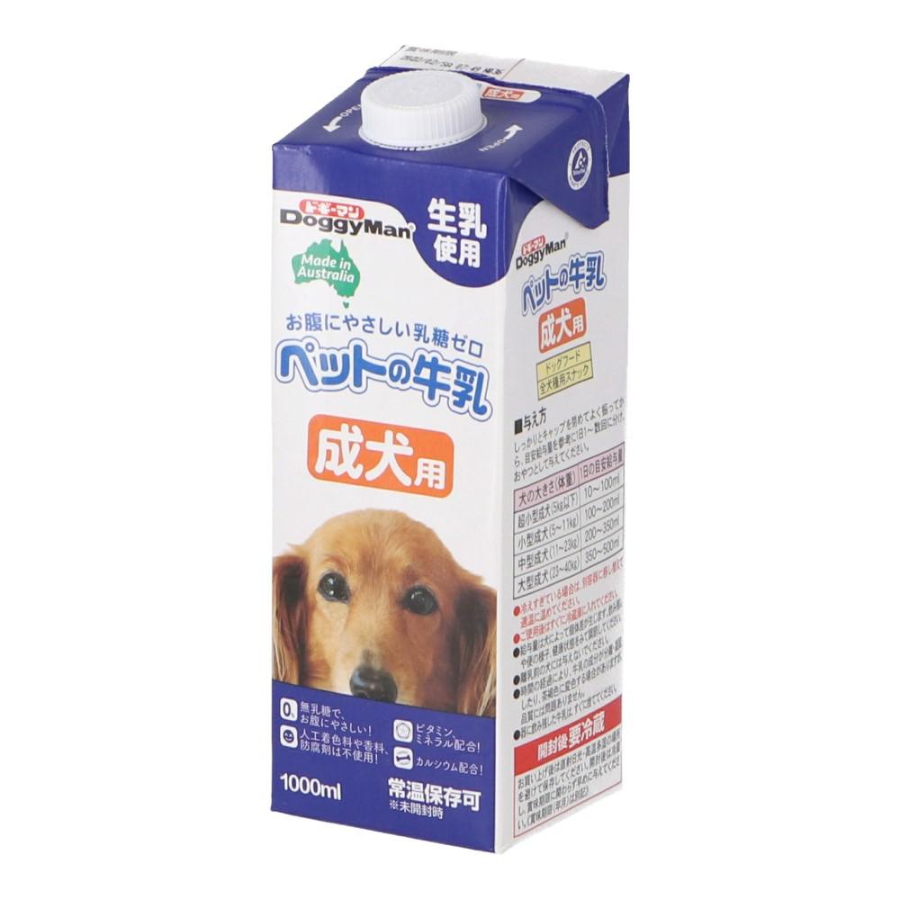 【 めちゃ早便 】◇ ドギーマン ペットの牛乳 成犬用 1000ml