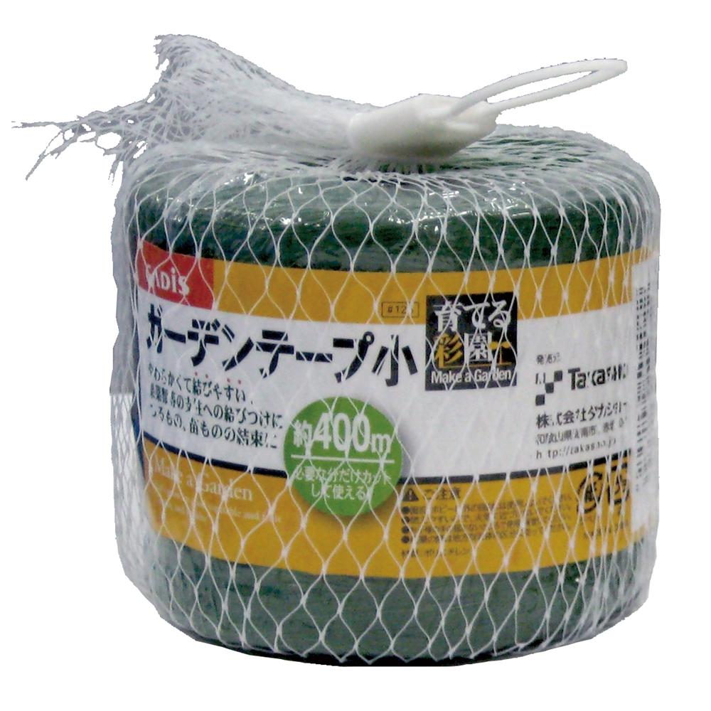 タカショー 緑ガーデンテープ小ネット 400M.G #125 約太さ1mm×長さ400m