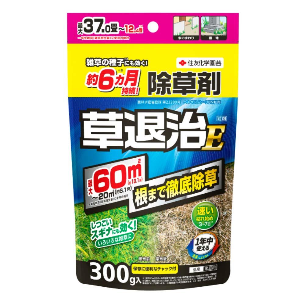 住友化学園芸 草退治E 300g