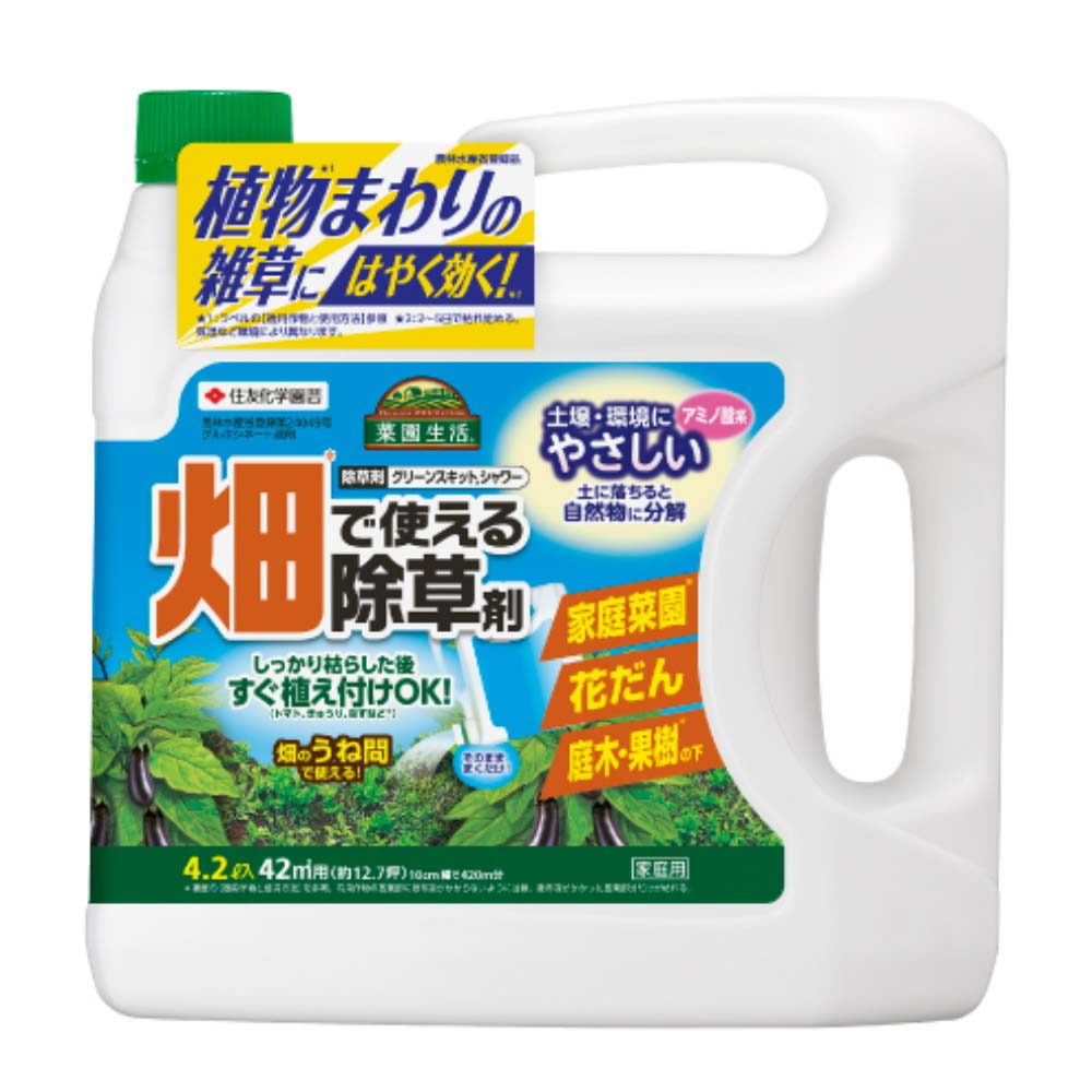 住友化学園芸 畑で使える除草剤グリーンスキット 4.2L