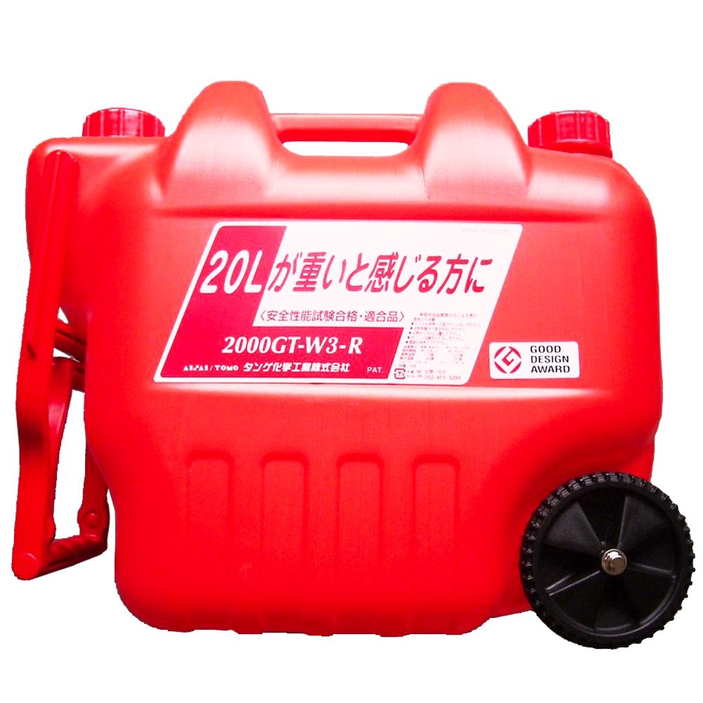 タンゲ化学 カラータンク 20L 2000GT−W3R 約405×250×350mm