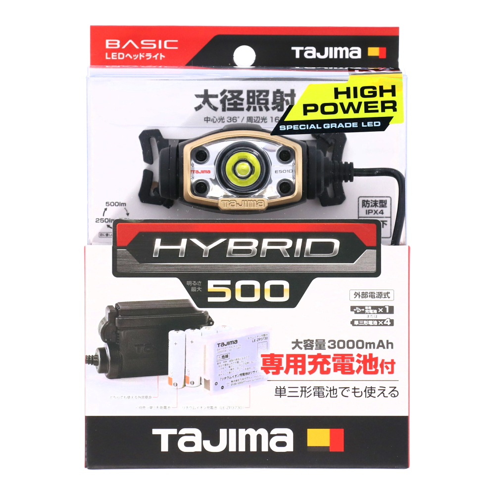 タジマ LEDヘッドライト LE-E501D-SP