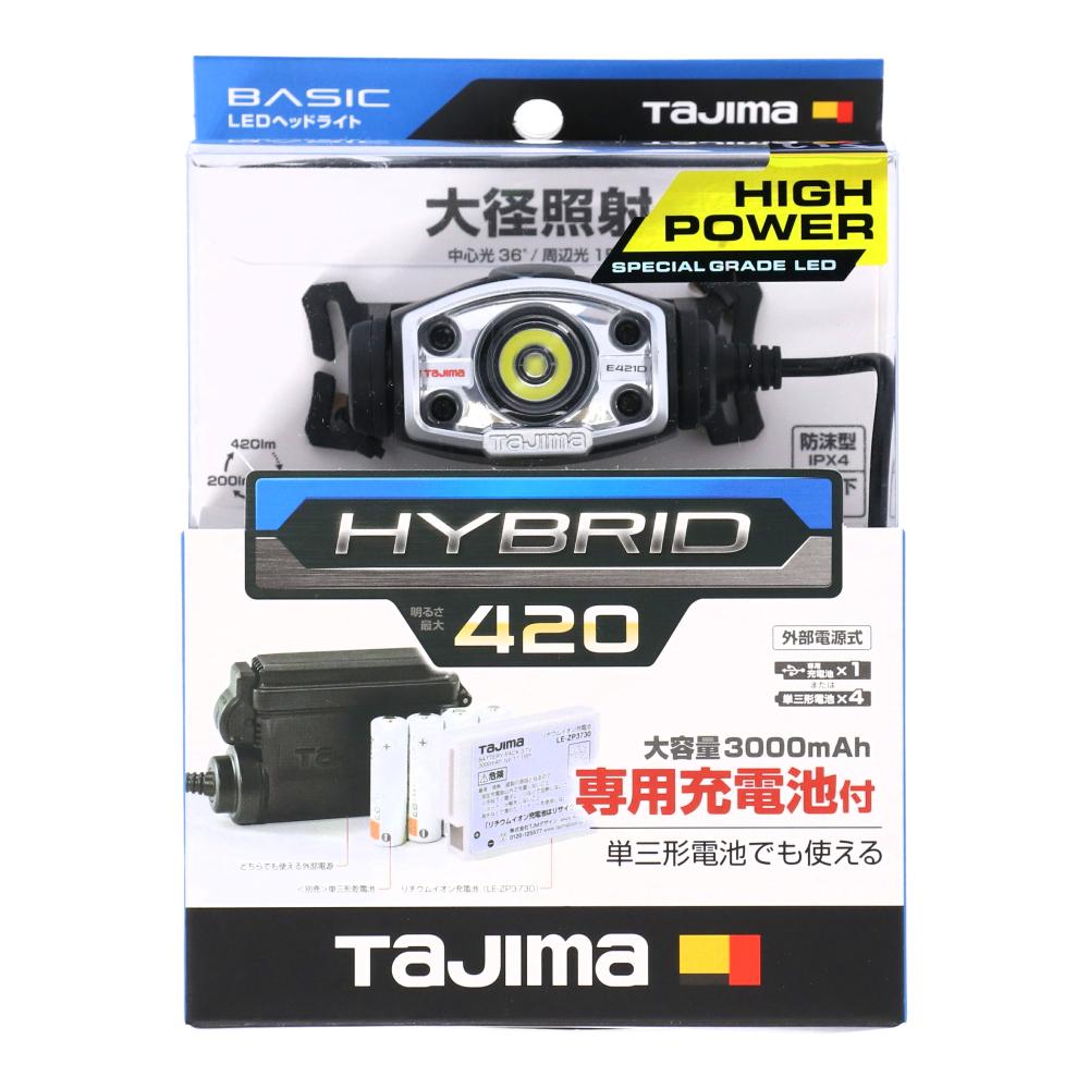 タジマ LEDヘッドライト LE-E421D-SP