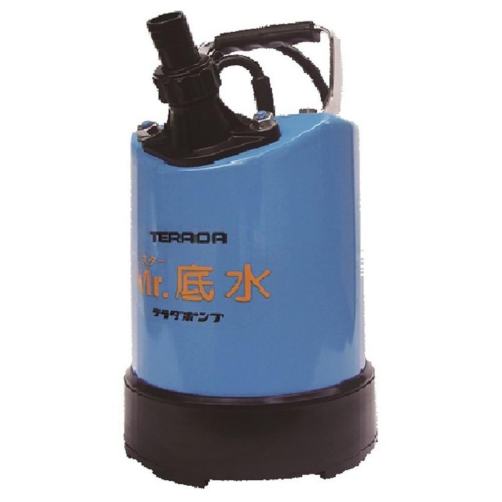 テラダポンプ 土砂用水中ポンプ 口径25mm 全揚程最大11m 吐出量最大110L/分 S-500LN 60Hz 電源単相100V