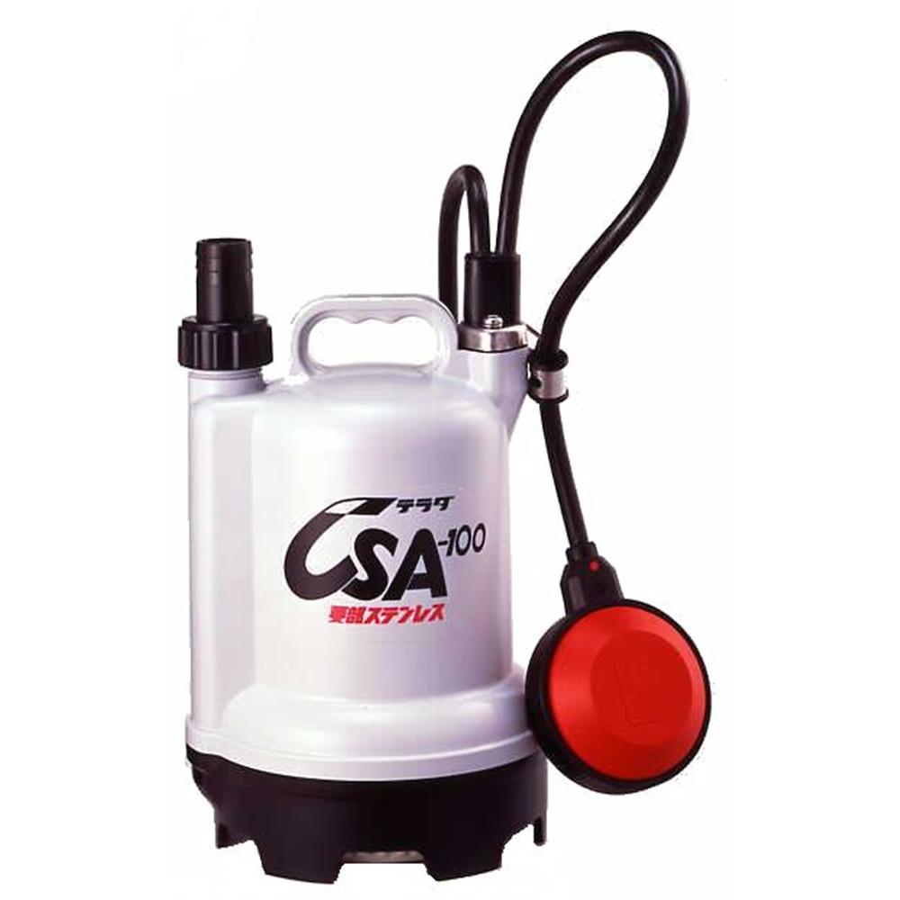 テラダポンプ 自動型水中ポンプ 口径25mm 全揚程4.3m時 吐出量35L/分 CSA-100 60Hz 電源単相100V