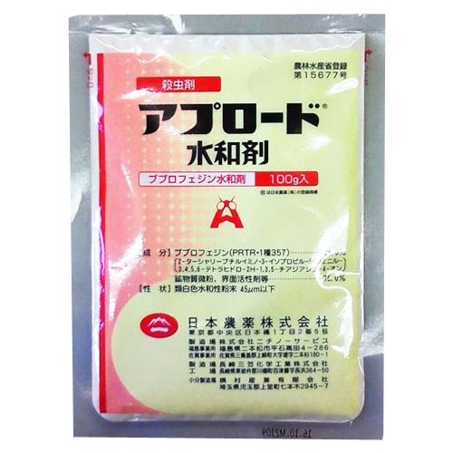アプロード水和剤 100g