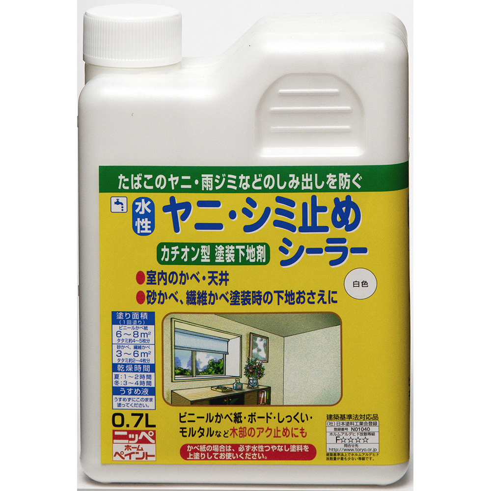 ニッペホームプロダクツ 水性ヤニ・シミ止めシーラー 白色 0.7L