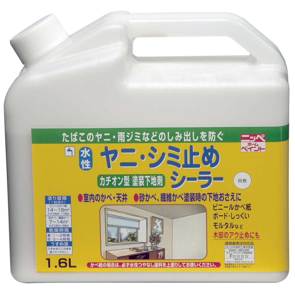 ニッペホームプロダクツ 水性ヤニ・シミ止めシーラー 白色 1.6L