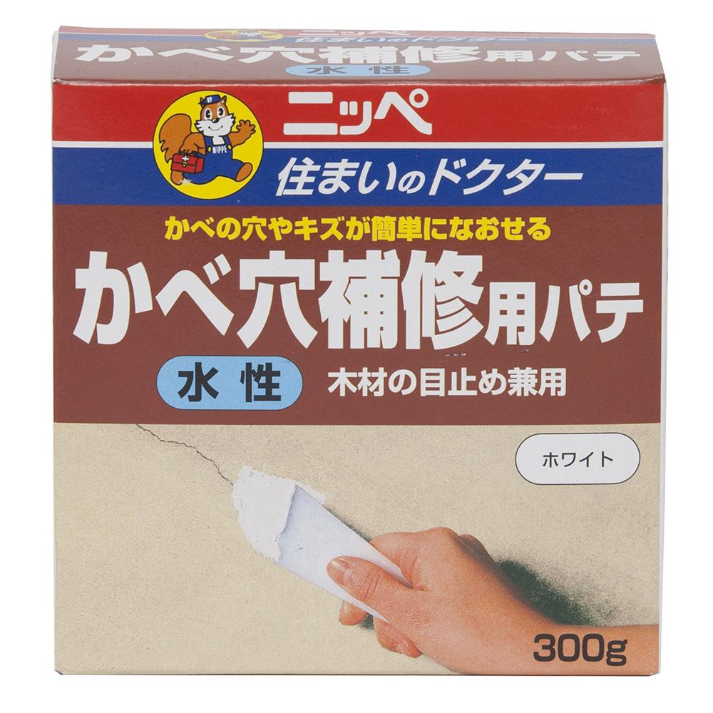 ニッペホームプロダクツ 水性かべ穴補修用パテ 300g ホワイト