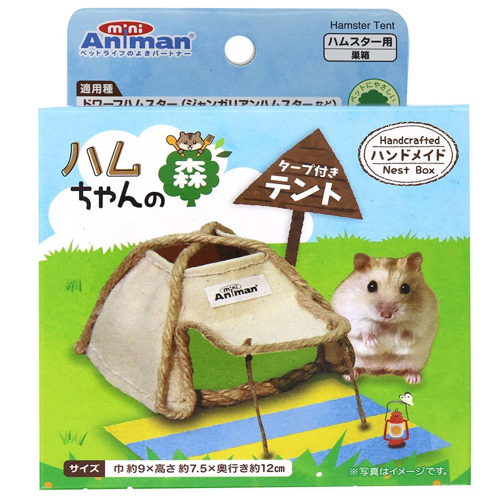 ドギーマン ハムちゃんの森 テント
