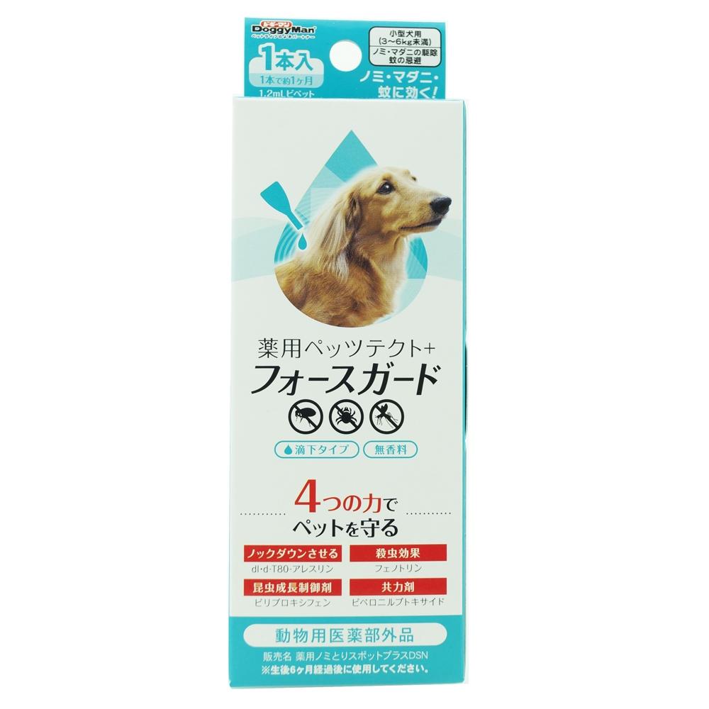 薬用ペッツテクト+ フォースガード 小型犬用 1本入 ノミ・ダニ駆除