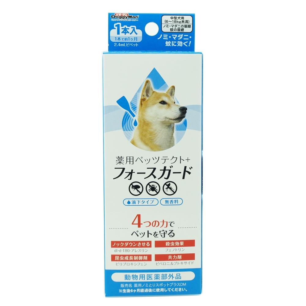 薬用ペッツテクト+ フォースガード 中型犬用 1本入 ノミ・ダニ駆除
