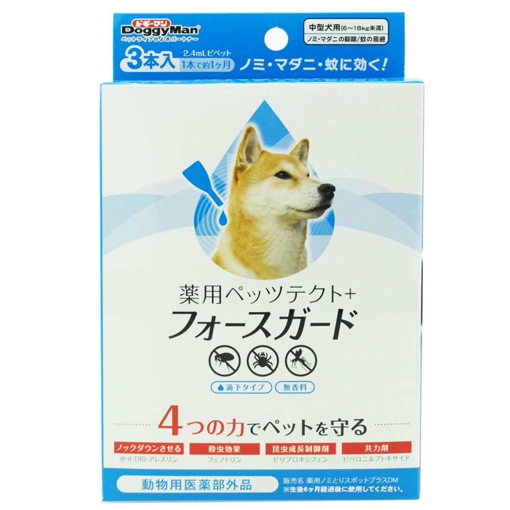 薬用ペッツテクト+ フォースガード 中型犬用 3本入 ノミ・ダニ駆除