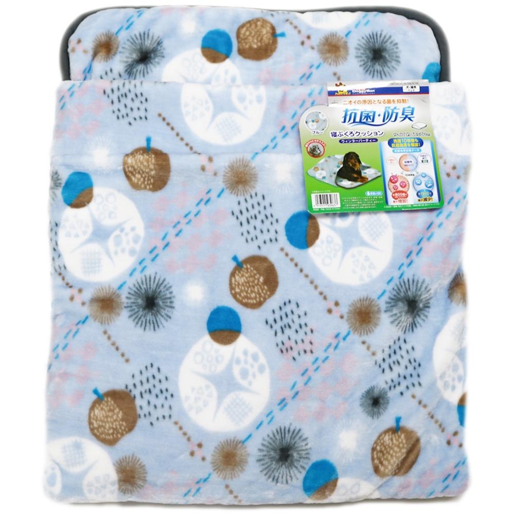 抗菌防臭寝ぶくろクッション ウィンターパーティー ブルー 犬猫冬物