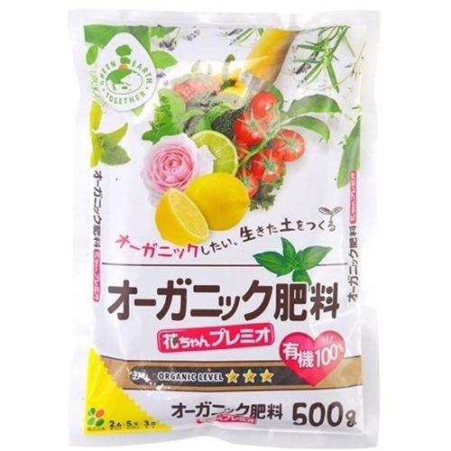 花ごころ オーガニック肥料 500g