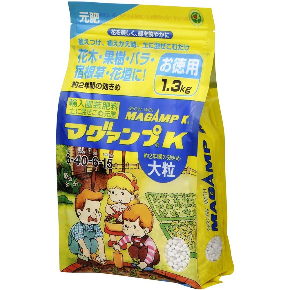 マグァンプK 大粒 1.3kg
