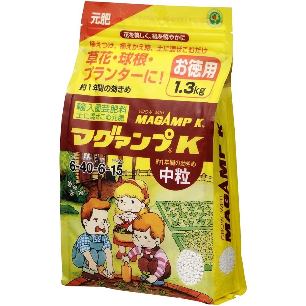 【 めちゃ早便 】マグァンプK 中粒 1.3kg