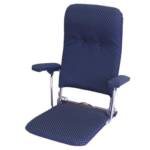 お座敷肘付座椅子 PH−飛騨 ネイビー